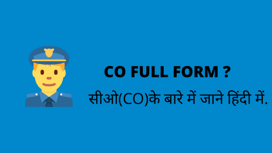 what is co full form