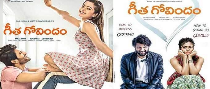 geetha govindam leaked full movie download by Tamilrockers
