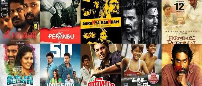 Jalshamoviez free movies download website